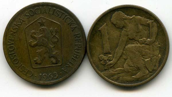 Монета с девушкой сажающей цветы 89