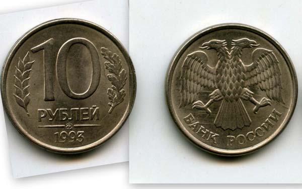 воспринимала показать фото ммд на монетах прокладки